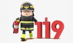 成都重庆地区消防安全动漫制作公司闪狼动漫如