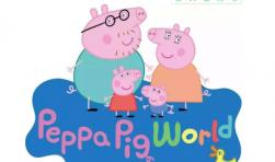 你还对二维动画说三道四吗小猪佩奇动画片怎么