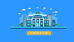 银行业务动画flash二维短片宣传片制作方案内容