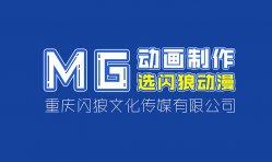 用ps软件设计MG动画制作字体排版广告设计步骤
