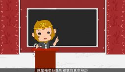 flash公益广告动漫制作的优点及种类有哪些?