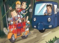 交通安全动画动漫宣传片系列制作的必要性