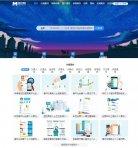 漫品购2.0版本升级及问答中心正式上线!欢迎使