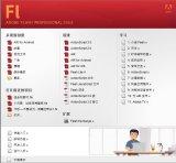 重庆MG动画制作客户为什么多数不知flash动画呢